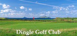 Irish Golf Courses | Dingle Golf Club